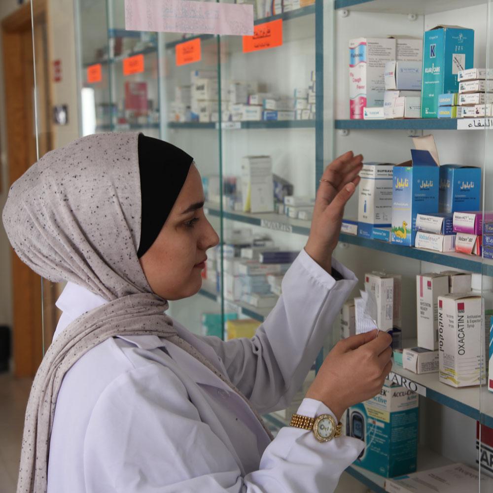 Iman, a pharmacy student in Gaza.